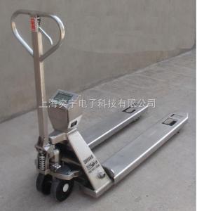 【走高端品质】 叉车秤,【防爆叉车秤】,【不锈钢电子称重搬运车】1吨、2吨,3吨任您选择!