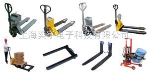 【YCS-HL-XK-A】 1噸不銹鋼叉車秤,不銹鋼電子稱重搬運車,2噸不銹鋼叉車秤