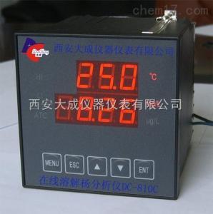 DC-810C 在线溶解氧分析仪
