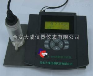 DC-601 台式溶解氧分析仪
