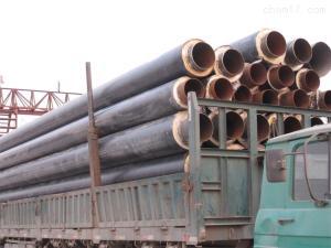 DN300-426 直埋无缝钢管保温厂家供应价格