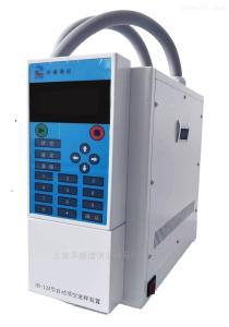 HS-12A自动顶空进样器 智能国产色谱分析仪