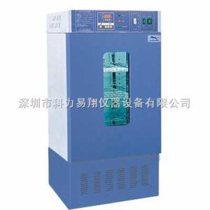 LRH-150生化培养箱 LRH-150F 深圳代理