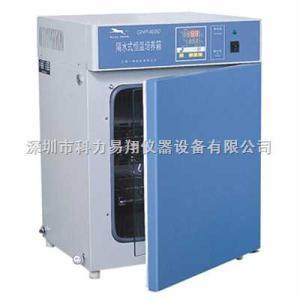 GHP-9160 隔水式恒温培养箱GHP-9160 深圳代理