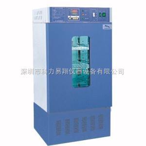 LRH-250F 一恒生化培养箱 深圳代理