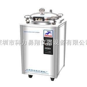 高压灭菌器LDZX-50FBS 国产深圳供应