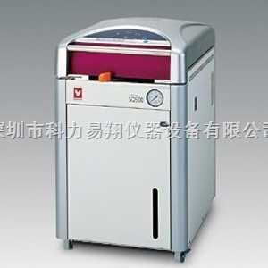 SQ810C YAMATO高壓蒸汽滅菌器SQ810C大容量深圳代理