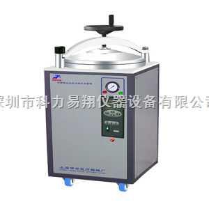 手輪式壓力滅菌器LDZX-50KB高壓蒸汽 深圳代