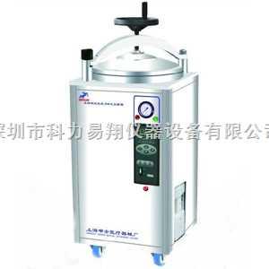 LDZX-50KBS 上海申安灭菌器LDZX-50KBS(内循环手轮式)