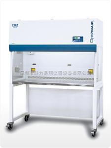 ACB-6A1 超净ACB-6A1 艺思高ESCO超净实验室工作台