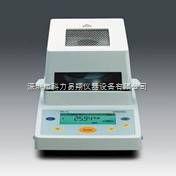 MA35红外水份测定仪 赛多利斯水分计