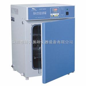隔水式电热恒温培养箱 一恒深圳代理