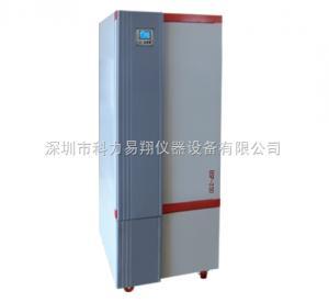 BSP-150 上海博迅程控生化培养箱