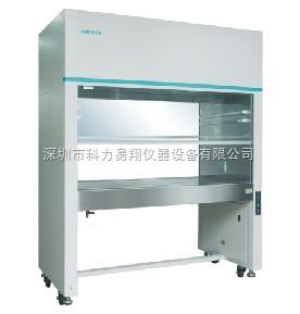 BCM-1000A 安泰生物洁净工作台