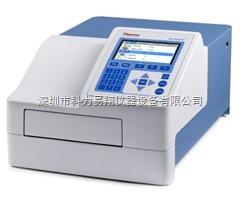 Multiskan FC 酶标仪(带孵育器)