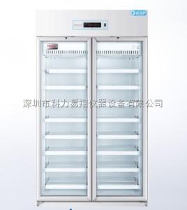海尔药品冷藏柜