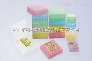 25格,81格,100格 海尔PP冷冻盒25格,81格,100格PP塑料冻存管