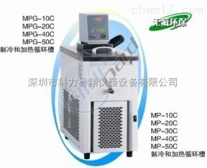 MPG-20C 恒温水槽报价,恒温水箱,恒温循环槽
