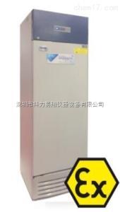 海尔防爆冰箱HLR-310FL,深圳供应
