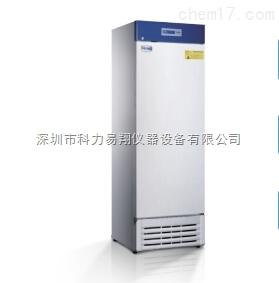 HLR-310FL 海尔防爆冰箱HLR-310FL