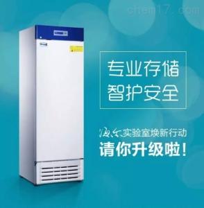 深圳防爆冰箱118升,310升海尔