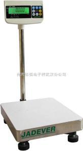 武漢鈺恒 JWI-700W電子計重臺秤
