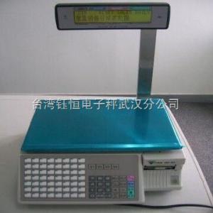 寺岡SM-80PCS條碼秤 日本寺岡條碼秤/標簽秤/電子秤/計價秤/電子計價秤批發