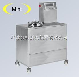 程序增压快速溶剂萃取仪