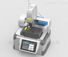 Fluidic Factory 微流控芯片3D打印机