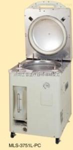 75升進口高壓蒸汽滅菌器MLS-3781-PC