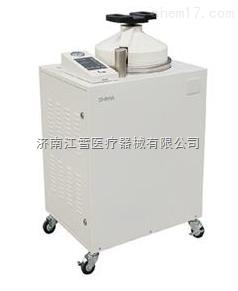 新华立式高压蒸汽灭菌器