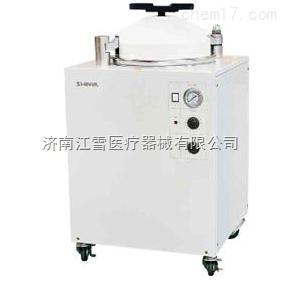 新華立式高壓蒸汽滅菌器lmq