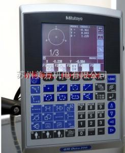QM-Data200 三丰投影仪数据处理器QM-Data200 苏州特约店