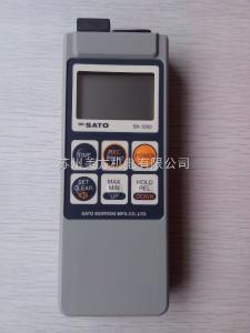 SK-1260 8080-05日本佐藤SATO數顯防水溫度計SK-1260