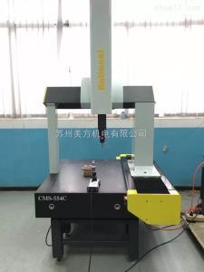 CMS-554C 万濠全自动三坐标测量机CMS-554C 苏州维修店