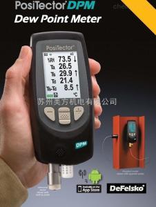標準內置式(DPM1) 美國狄夫斯高Positector露點儀DPM 標準內置式(DPM1)