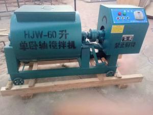 HJS-60 双卧轴混凝土搅拌机厂家