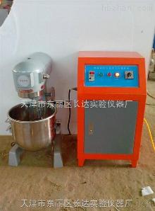 QJ-I-20 新标准砌墙砖搅拌机