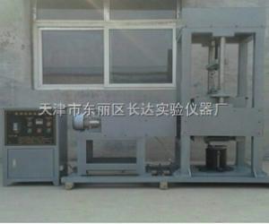 DZ-08 振动压实成型机