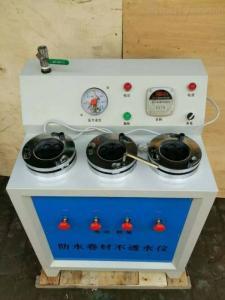DTS一Ⅲ型 油毡不透水仪