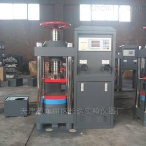 DYE-2000 混凝土壓力機廠家