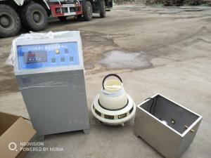BYS-III 混凝土养护室控制仪价格