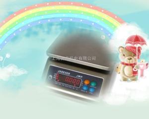 JWP 15公斤电子秤/30kg防水桌秤/台湾钰恒电子秤