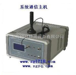 RFQC 無線動靜態應變數據采集檢測系統