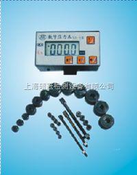 ZY-10/20/30/50 拉力计数显仪表/全套锚具接头和拉杆