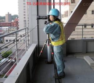 TIS 远距离裂缝自动检测仪