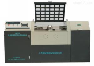 GW-50 全自动钢筋正反向弯曲试验机