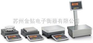 Signum Signum®工業秤,35Kg/1g電子秤,高精度進口電子秤