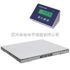 SCS1212 梅特勒3吨地磅秤,潍坊5T地磅秤,青岛10T平台秤