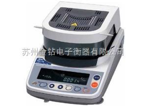 MS/MX/MF/ML 进口快速水份测定仪,MS-70快速水份计,MX-50水份分析仪